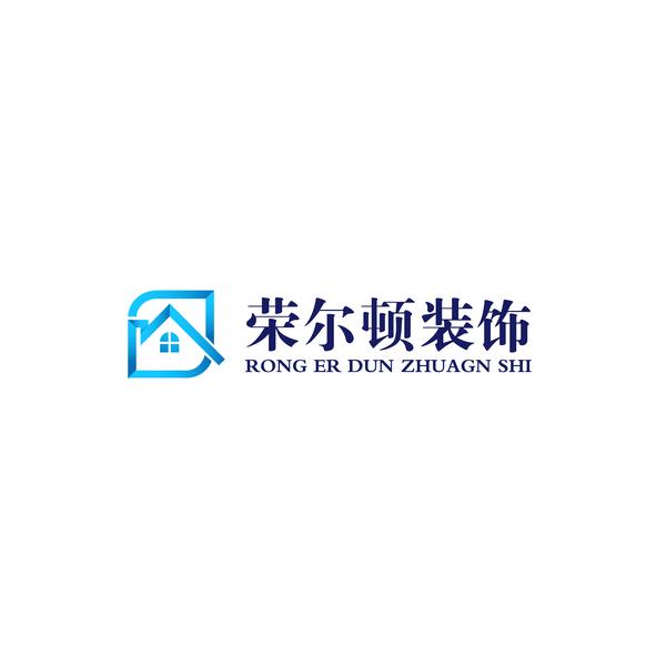 荣尔顿装饰logo设计